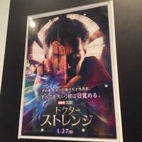 movie【ドクター・ストレンジ】2017-4