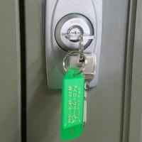 スズキGSR250合鍵製作