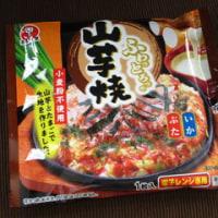 冷凍食品「ふわっとろっ 山芋焼」食べてみた