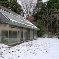 太陽建築研究所の材料