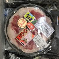 敦賀の帰りに猪肉買った