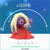 多摩川ピーちゃん。