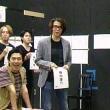 扉座ミュージカル「バイトショウ」 座長横内さんも出演!!