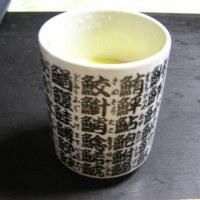 只今漢字の勉強中?