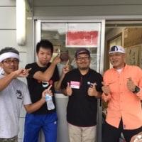大津町ボランティアセンター+Ⅰ(ぷらす愛)【169日目】