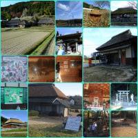 八塔寺ふるさと村を訪ねました