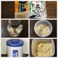 味噌とポン酢と筍とワンコ