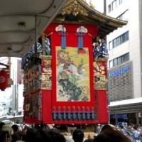 2016祇園祭・前祭(若冲 生誕300年の旅)
