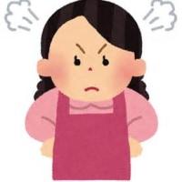 ガミガミは、子どもの心に響かないのです。