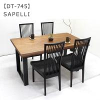 【撮影報告】サペリ 一枚板 ダイニングテーブル を撮影致しました。【DT-745】