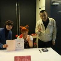 台湾からのキティちゃんファンのお客様がヌリプラ倶楽部へ来社予定!