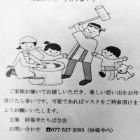 今年2回目のちびっ子広場当番!