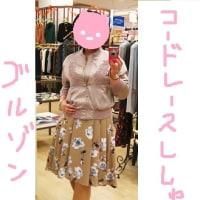 新作☆コードレース刺繍デザインブルゾン