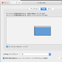 Macからテレビに直接つないでスポナビライブを観る
