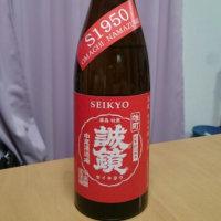 日本酒 おすすめの1本