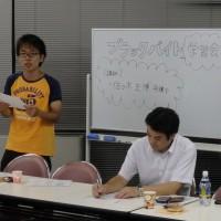 「ブラックバイト・企業」学習cafe in藤井寺