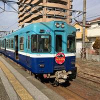 2492)北総1周 2景目(銚子電鉄1)