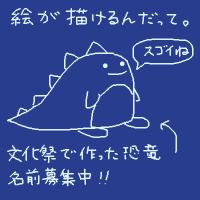 NO.153 「運命のスティック」