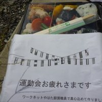 秋季大運動会お疲れ様でした!!