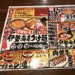 49杯目 竹本商店