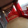 台湾の元迎賓館に宿泊(2016.3.14-3.15)