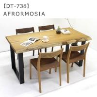 【撮影報告】アフロモシア 一枚板 ダイニングテーブル を撮影致しました。【DT-738】