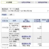 329.49円高