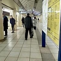 01/17 有楽町線永田町駅
