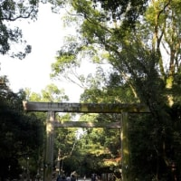 熱田神宮に参拝してきました✨😌✨