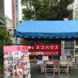 ハウジングギャラリー江戸川似顔絵イベント