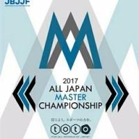 第11回 全日本マスター柔術選手権