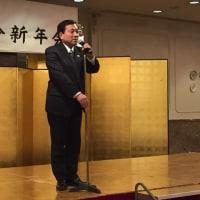 町田青友會新年会