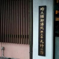 『第56回 静岡ホビーショー』独断レポート(その後に)