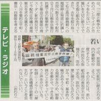 #akahata 若い組合員と一緒に/KBS京都労組委員長:小泉達郎さん・・・今日の赤旗記事
