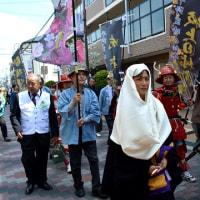 あかる姫と着物で歩こう! Vol. 2 ~あかる姫パレード