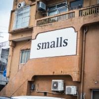 【Jan_09】Smalls_12時