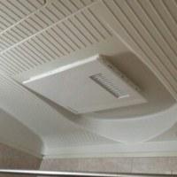 ユニットバスの浴室換気暖房を取り替えるの巻