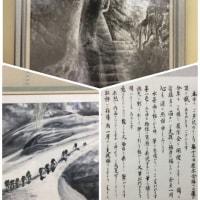 第13回大崎水墨画展が開催されてます。