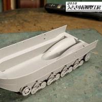 LWS 水陸両用トラクター 1