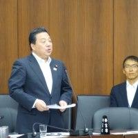 国土交通委員会(港湾法改正案について質問)