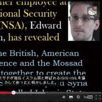 ◆ 証拠映像!マケイン、オバマ、IS(イスラム国)との関係!