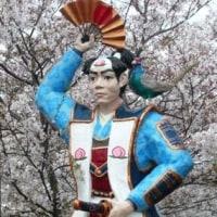大垣記念・決勝戦の結果