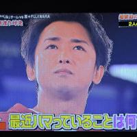 12/2 vs  大野君   りんとした表情