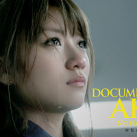 『DOCUMENTARY OF AKB48 NO FLOWER WITHOUT RAIN~少女たちは涙の後に何を見る?~』