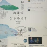 近く売り渡し承諾書を、あれ、来月3日は空き家見学会in内浦かあ・・・