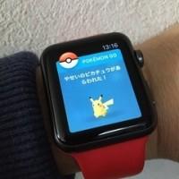 Apple WatchでポケモンGOができるようになり、また一つWatchの使い方が増えた