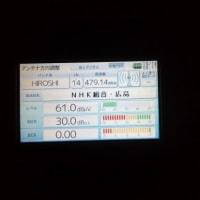 今日午前の部は、広島市東区へ地デジ屋根裏受信、BSCSアンテナ工事にお伺いしました~(^^♪