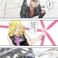 漫画ー704ページ 七神ミカエルの力は