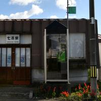 十和田観光電鉄 七百駅(しちひゃくえき)跡 8月27日 2016年
