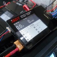 リポ充電器(2)